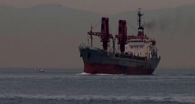 İran, İsrail gemisini hedef aldığına yönelik iddiaları yalanladı