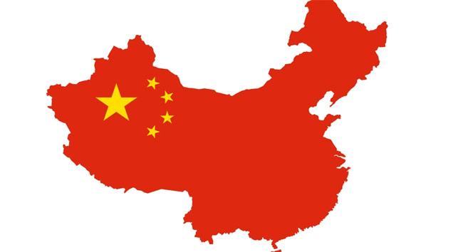 Çin'den Trump-Kim görüşmesine destek