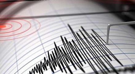 Balıkesirde meydana gelen deprem İstanbulda da hissedildi