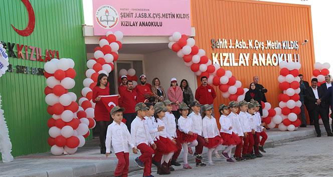 '81 İl 81 Anaokulu' projesinde okula şehidin ismi verildi