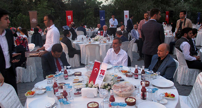 15 Temmuz şehit aileleri ve gaziler iftar sofrasında buluştu
