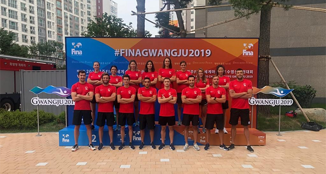 Dünya Yüzme Şampiyonası Güney Kore'de başlıyor