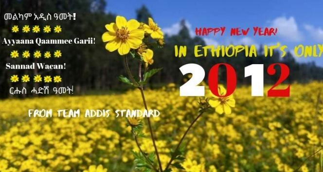 Etiyopya 2012 yılına girdi