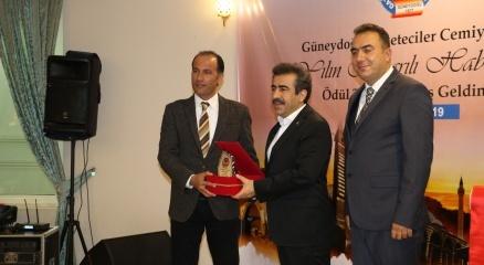 GGCden İHAya iki birincilik ödülü