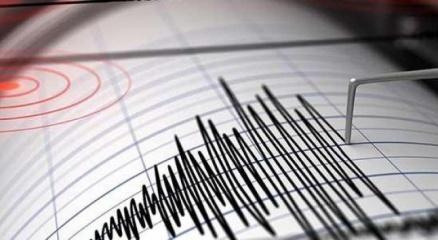 Manisa Valiliğinden deprem açıklaması