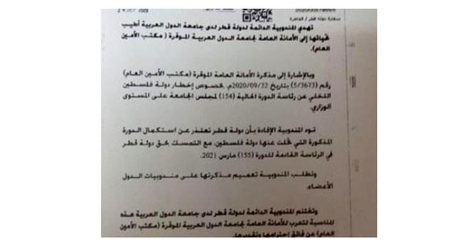 Katar, bu yılki Arap Birliği Başkanlığını devralmayı reddetti