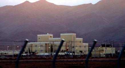 İran, Natanz Nükleer Tesisinde meydana gelen kazayı terör saldırısı olarak nitelendirdi