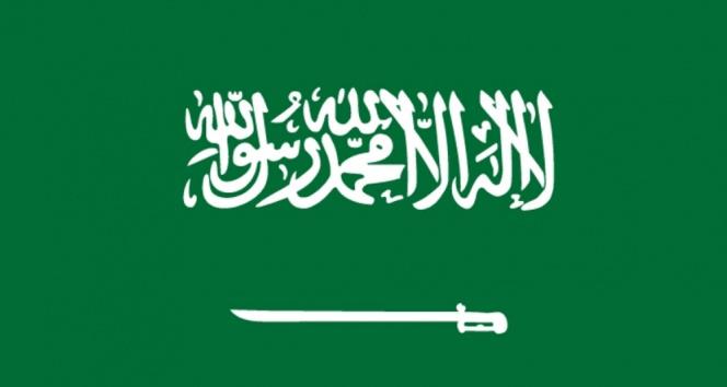 Suudi Arabistan: 'İbadet edenlerin rahatı ve güvenliği için büyük çaba verilecek'