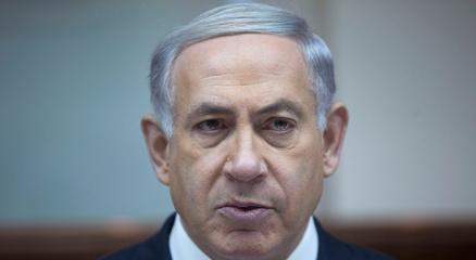 Netanyahudan harekata ilişkin açıklama!