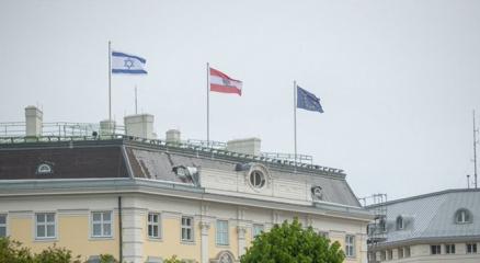 Filistine yönelik saldırılara sessiz kalan Avusturyadan İsraile destek