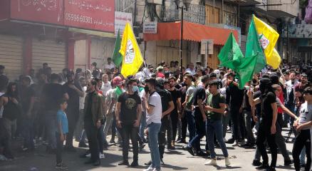 İsrail güçleri El Halilde Filistinlilerin gösterisine müdahale: 3 yaralı