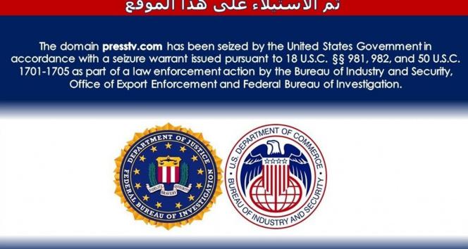 ABDnin İran internet sitelerine el koyduğu doğrulandı