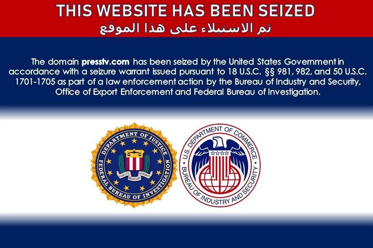 İran'dan internet sitelerine el koyan ABD'ye tepki