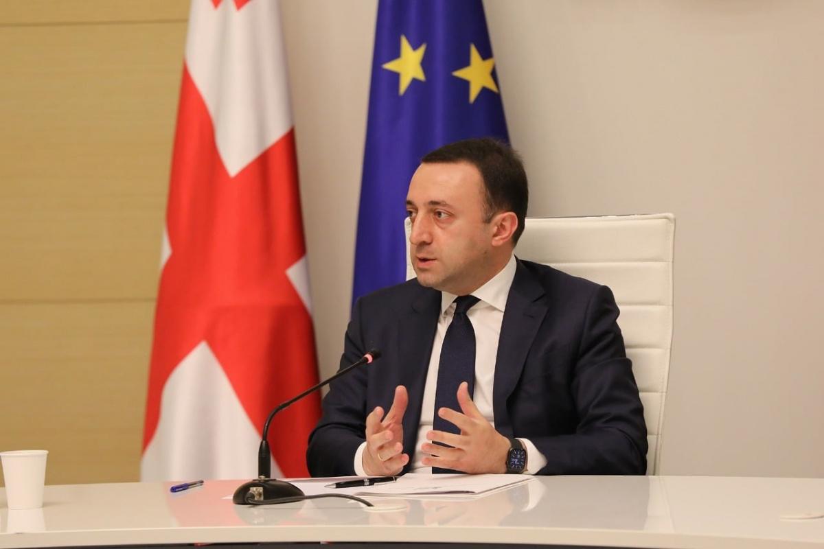 Gürcistan Başbakanı Garibaşvili: 'Gürcistan, Türkiye'ye her türlü yardıma hazır'