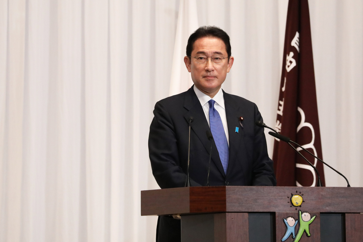 Japonya Başbakanı Kishida meclisi feshetti