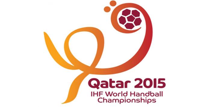 Dünya Hentbol Şampiyonası başlıyor